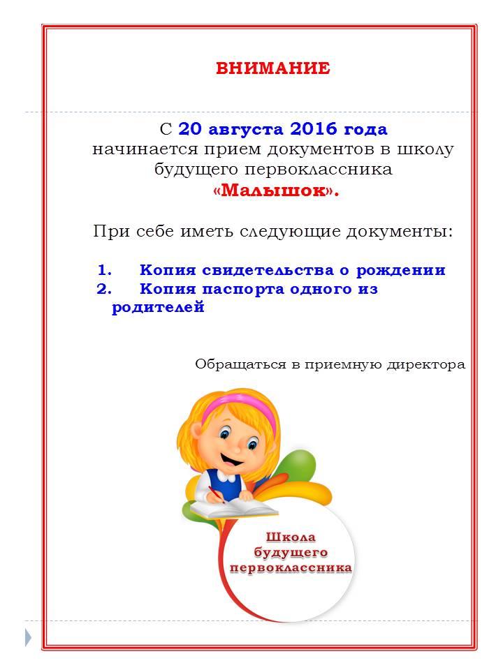 Сайт мбоу сош 1 город алексин - 5