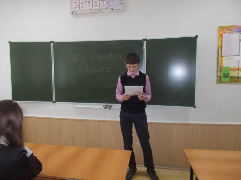 Сайт мбоу сош 1 город алексин - 5dce7